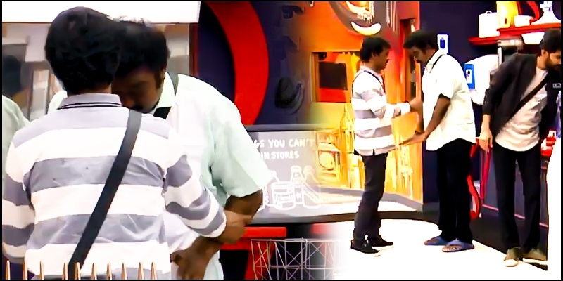 Vijay Sethupathi asked to enter 'Bigg Boss 3' immediately - Tamil