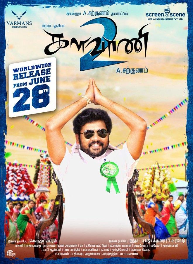 Vemals Kalavani 2 locks release date!