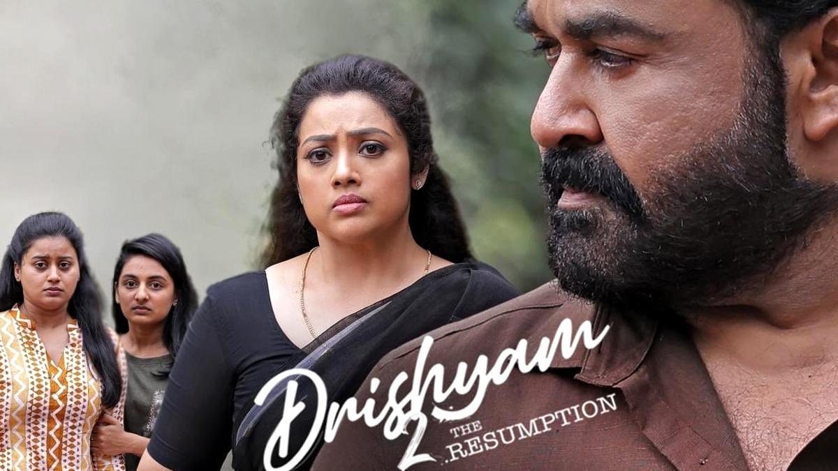 drishyam300621 2