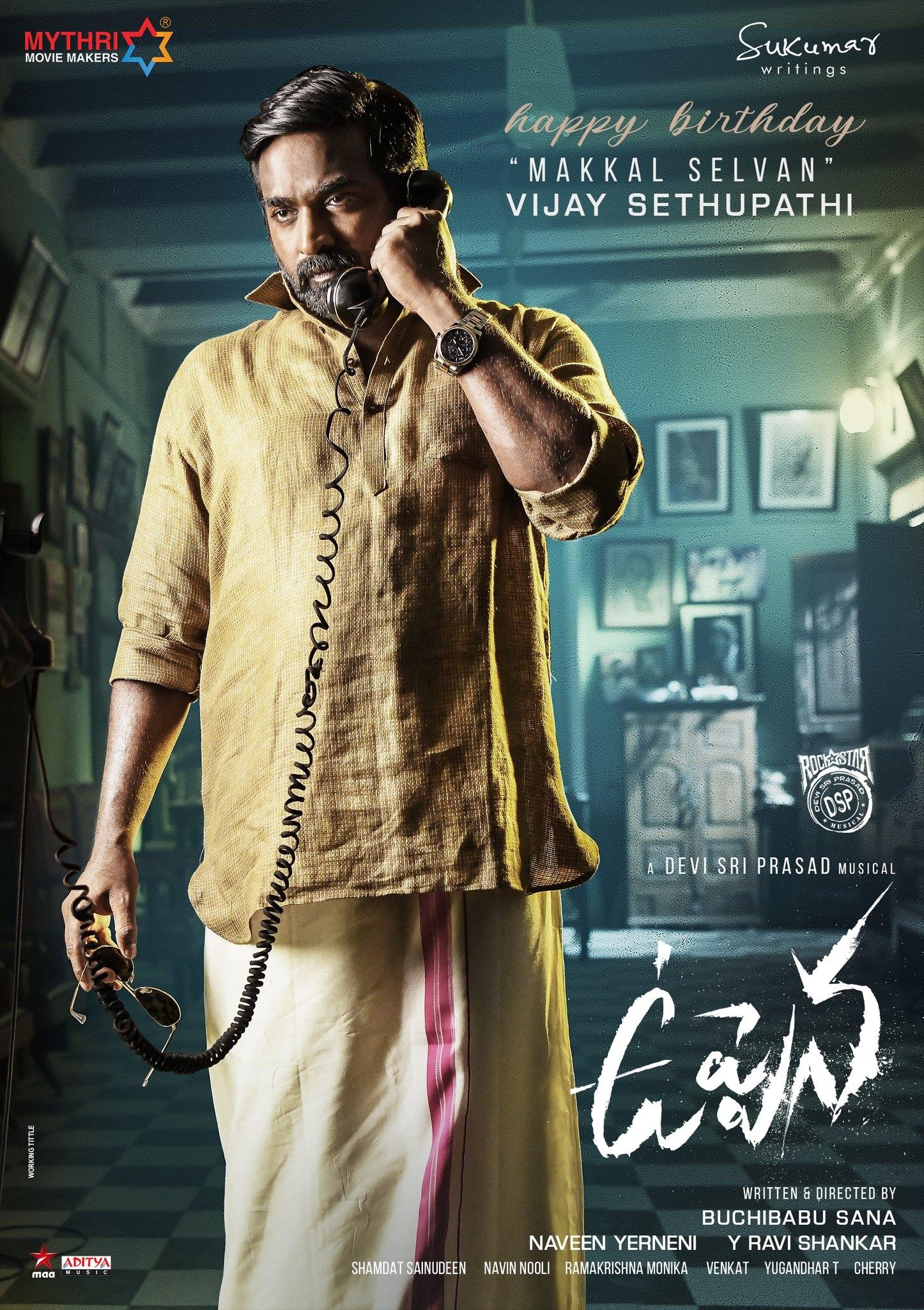 Vijay Sethupathi S Mass Look From Next Movie Rocks Internet Tamil News Indiaglitz Com Yaazha yaazha song promo _ vijay sethupathi _ shruthi hassan _ yuga bharathi _ d. next movie rocks internet tamil news