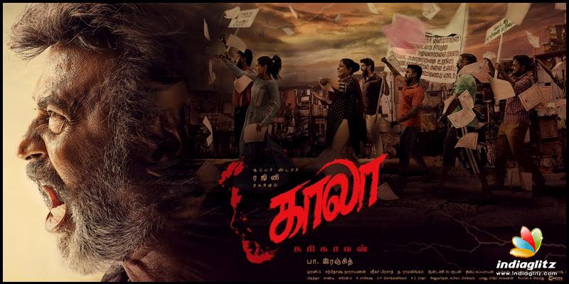 Kaala Usa Showtimes Tamil Movie News Indiaglitz Com