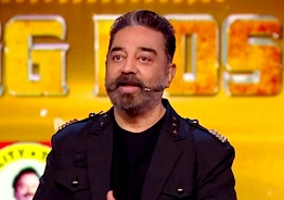 New norms for BigBoss season 5 contestants revealed!