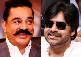Kamal Haasan and Pawan Kalyan meet in Chennai today