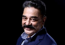 Kamal Haasan to play this mass character after 15 years?