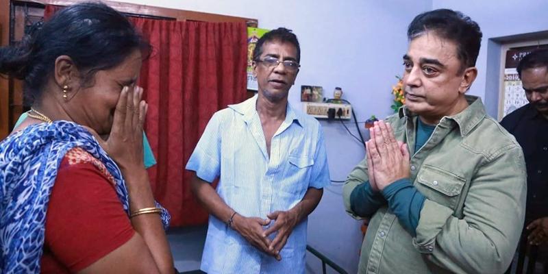 Image result for சுபஸ்ரீ மரணம் குறித்து கமல்!