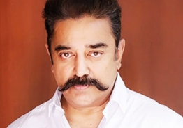 Breaking! Kamal Haasan's meeting in Coimbatore stopped by Election Commission