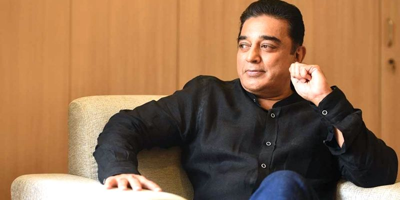 Image result for kamal haasan in thiruvarur