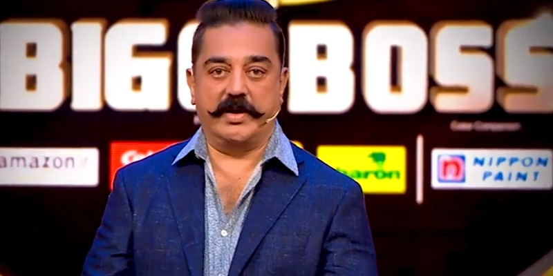 First contestant of Bigg Boss 3 revealed? - Tamil News - IndiaGlitz com