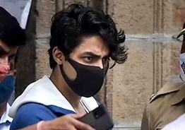 Breaking! Aryan Khan denied bail by court in drugs case - Shocking reasons