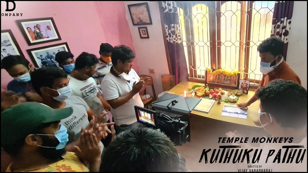 kuthukkupaththu2072021m