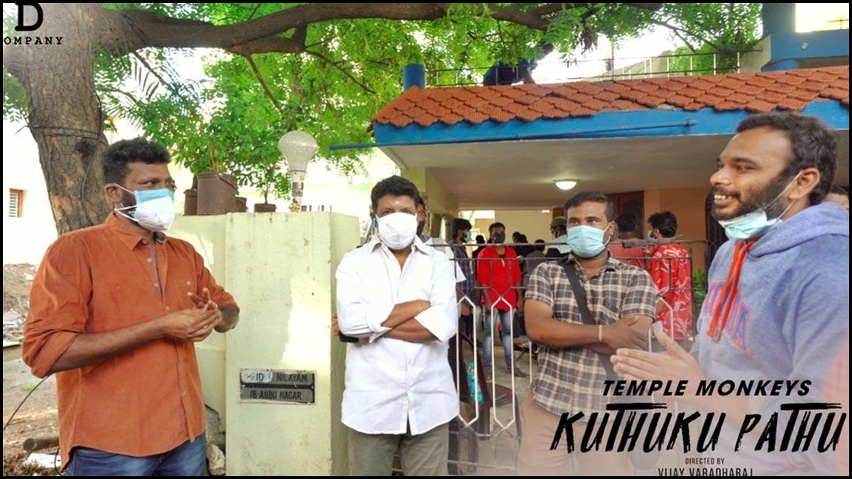 kuthukkupaththu2072021m1