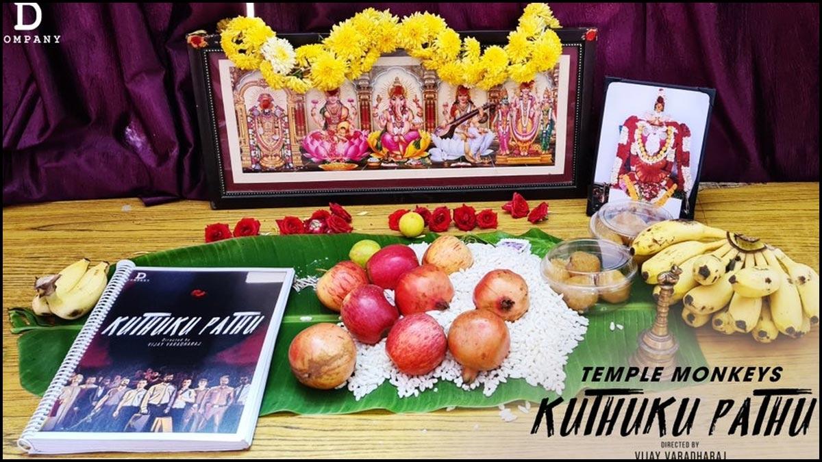 kuthukkupaththu2072021m2