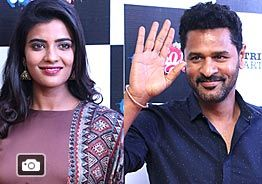 'Lakshmi' Movie Press Meet Photos