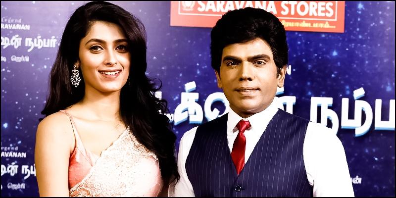 Details about the Heroine of Legend Saravanan - Tamil News - IndiaGlitz.com