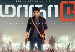 The trailer of Simbu's political thriller 'Maanadu' to arrive on this date!
