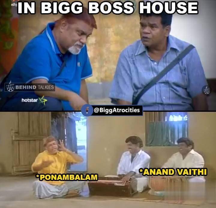 Hilarious memes of 'Bigg Boss 2' Tamil - Telugu News - IndiaGlitz com