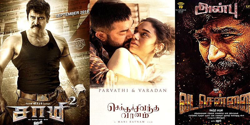 Kollywoods Biggest Stars To Clash In The Next Four Months Tamil