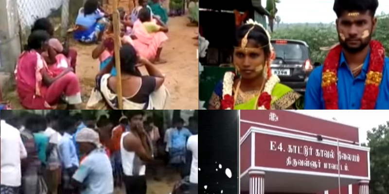 Chennai Man Murders Wife On First Night, Commits Suicide -2455