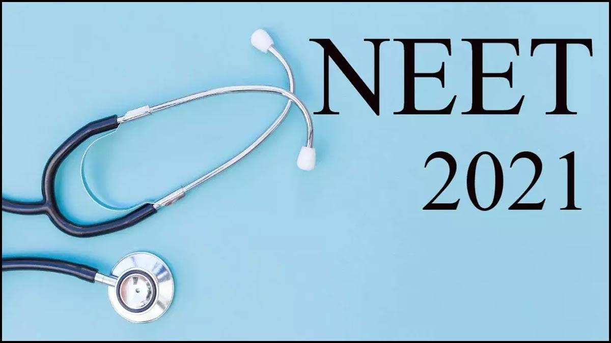 Official: NEET 2021 medical entrance exam date announced - Tamil News -  IndiaGlitz.com