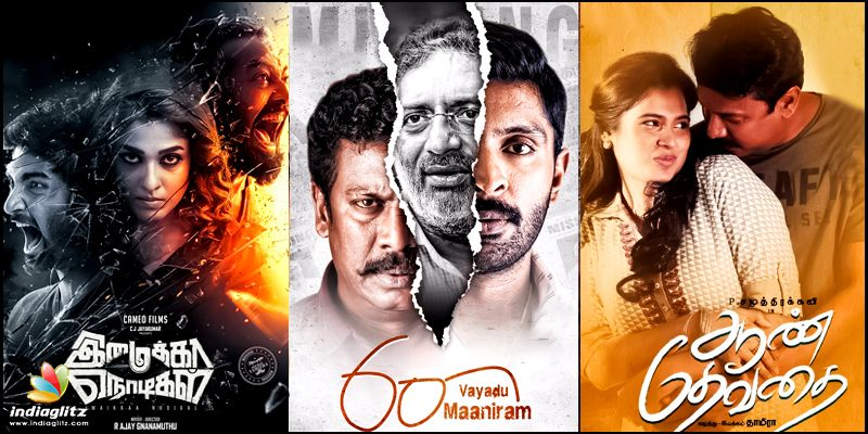 seven new tamil films to release next week tamil movie news