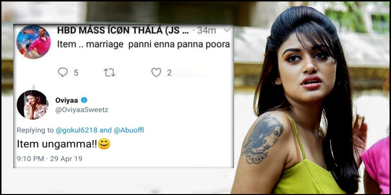 Oviya's stunning reply to man who called her ITEM - Tamil News
