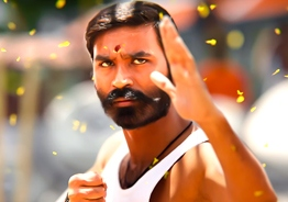 Release date and motion poster of Dhanush's next are here