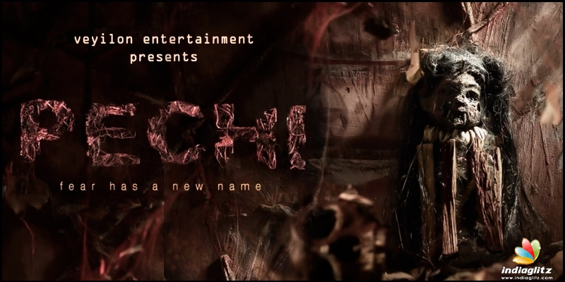 A different horror experience coming soon! - Tamil News - IndiaGlitz com
