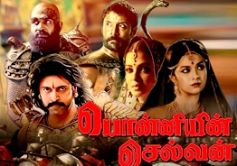 A major star opts out of 'Ponniyin Selvan'