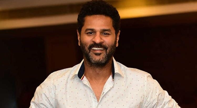 Prabhu Deva getting married for the second time? - Tamil News -  IndiaGlitz.com