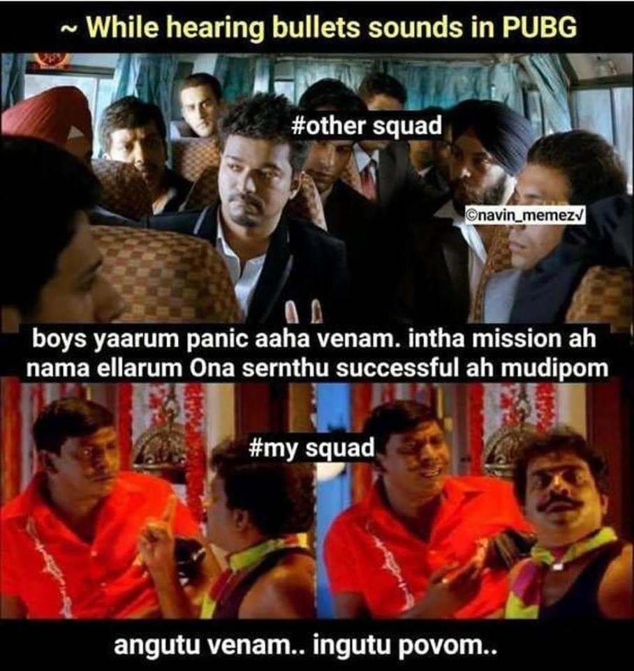 Pubg Memes Tamil News Indiaglitz Com