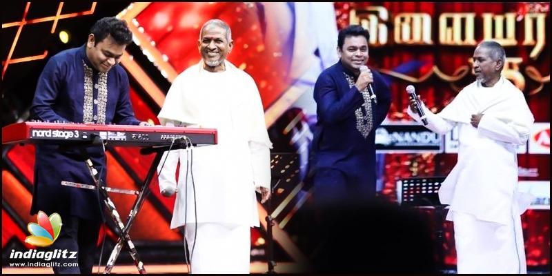 Ilayaraja 75 - Of Music,Memories and Magic! - Tamil News