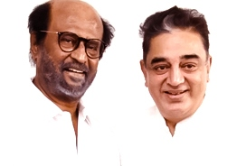 Kamal Haasan's birthday wishes to Rajinikanth
