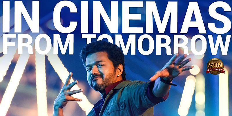 Sarkar In Tamil Rockers Producer Councils Warning Tamil Movie