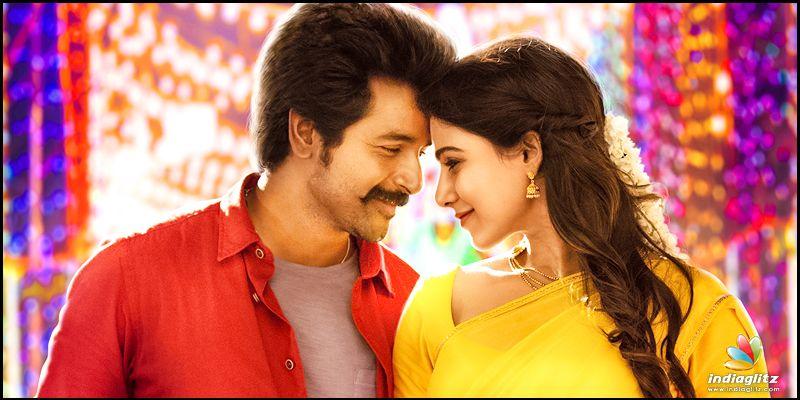 seema raja tamil full movie download free