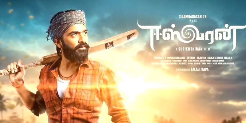 Eeswaran (2021) Tamil Movie
