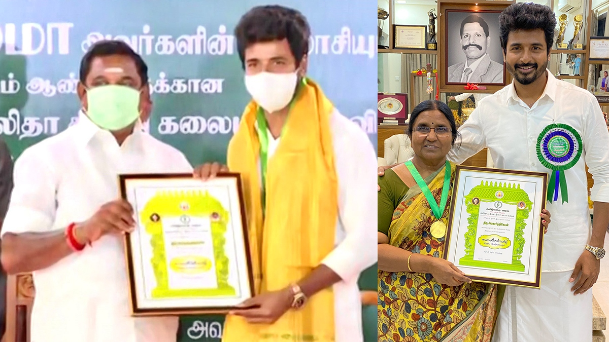 Siva Karthikeyans emotional moment with mother - photos viral!