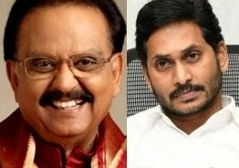Andhra Pradesh govt announces huge honor to SP Balasubrahmanyam!