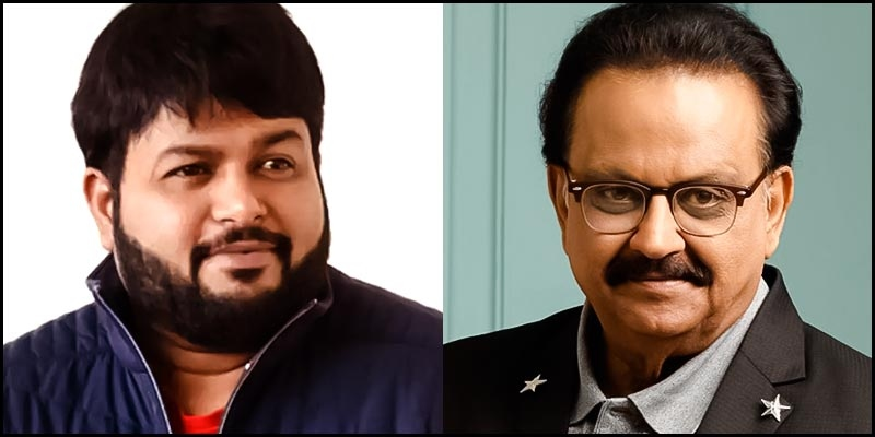 Thaman turns emotional and in tears seeing SPB video ...