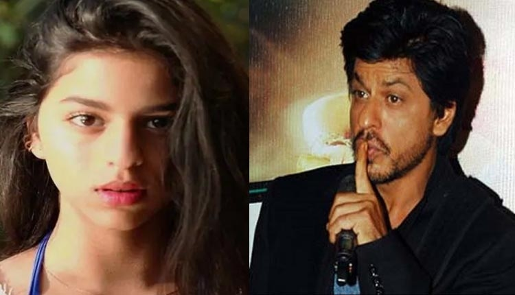 Shah Rukh Khan's daughter Suhana's gets emotional about the color of her skin criticisms - Tamil News - IndiaGlitz.com