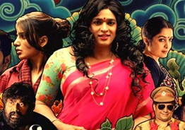 YNOTX acquires Vijay Sethupathi's Super Deluxe!