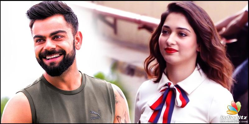 Tamannaah Opens Up On Dating Rumour With Virat Kohli Tamil