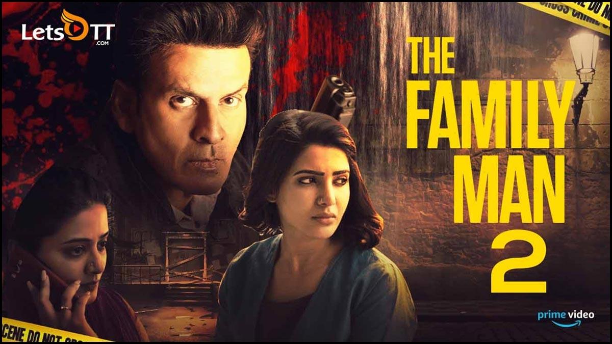 the familyman 2 25052021m