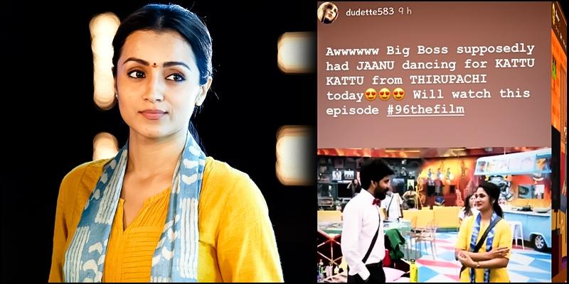 Trisha's reaction to 'Bigg Boss 3' Losliya copying her - Tamil News