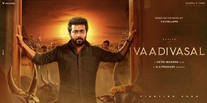 Suriya's Vaadivasal Tamil Movie (2021): Cast, Teaser, Trailer, Songs, Release Date