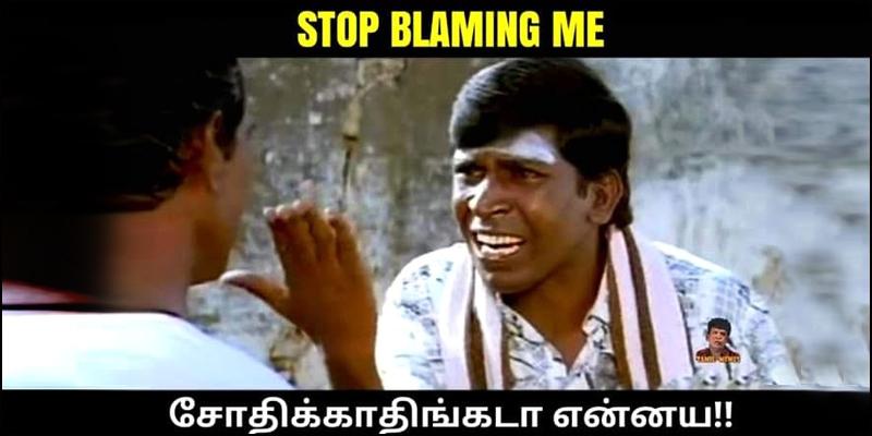 Meme Characters That Make Us Go Lol Tamil News Indiaglitz Com