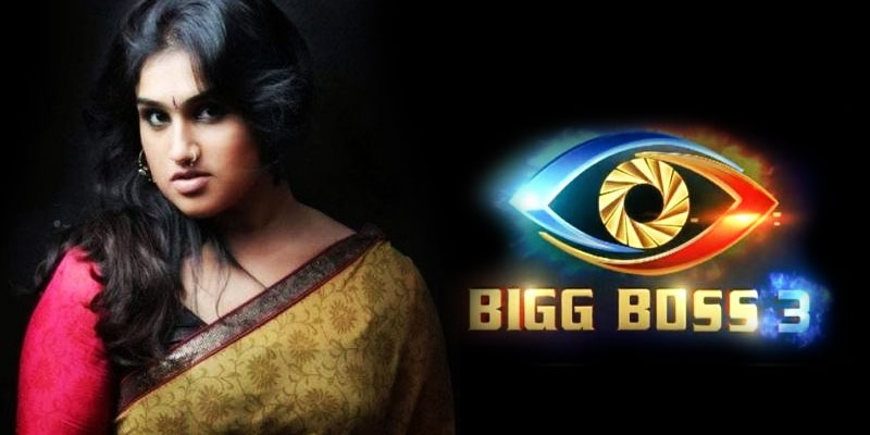 Controversial actress Vanitha Vijayakumar confirmed for Bigg Boss 3