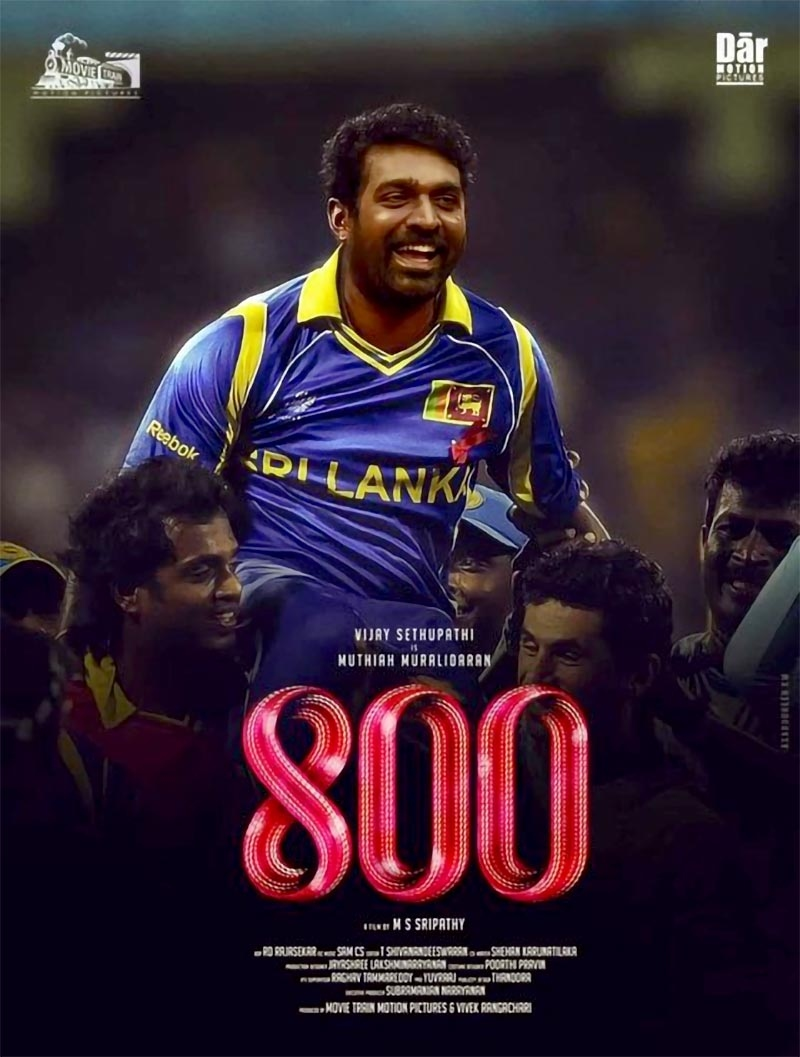 Radhika Sarathkumar supports Vijay Sethupathi acting in 800! - Tamil News - IndiaGlitz.com