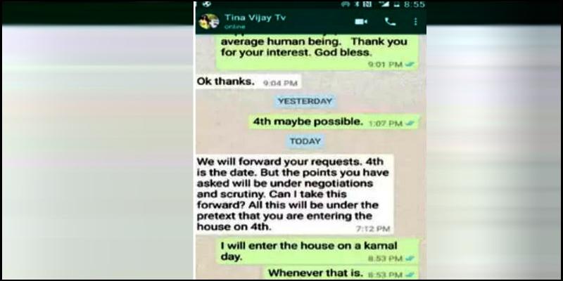 Kasthuri to enter Bigg Boss 3? - Tamil News - IndiaGlitz com