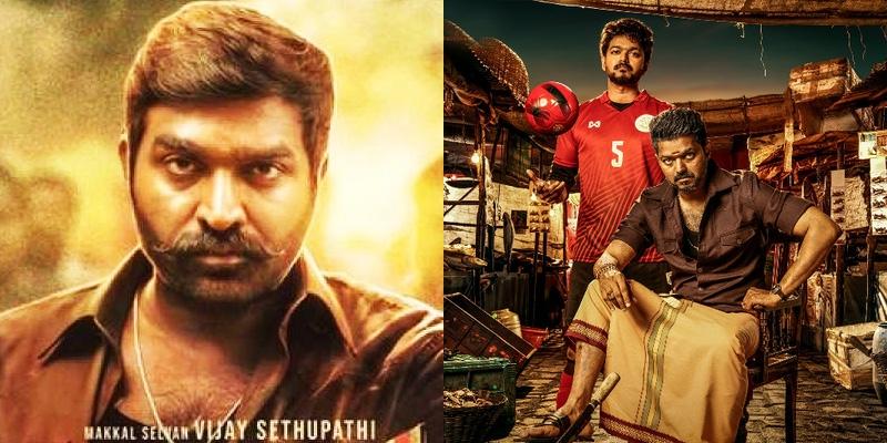 Vijay Sethupathi Sanga Thamizhan movie release date Diwali Thalapathy Vijay Bigil clash