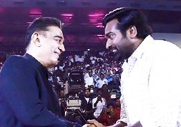 Vijay Sethupathi's short and apt speech about Kamal Haasan